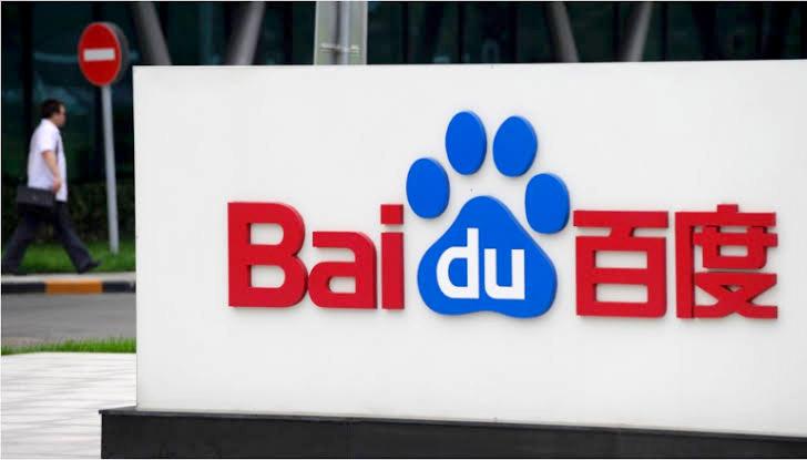 Baidu เลื่อนวันประกาศผล ไวรัสโคโรนา