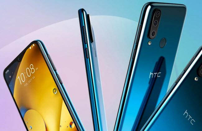 HTC Wildfire R70 มือถือใหม่